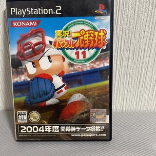 プレイステーション2(PlayStation2)の実況パワフルプロ野球11 PS2(その他)