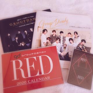 歌舞伎町 RED トランプ カレンダー グルダン gd ホスト(トランプ/UNO)