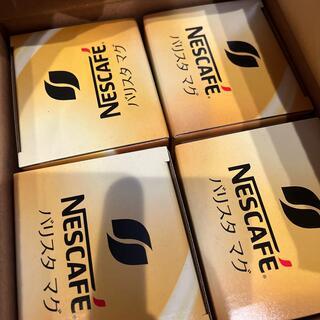 ネスレ(Nestle)のバリスタ マグ(グラス/カップ)