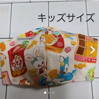 インナーマスク Sサイズ キッズ レトロ お菓子(外出用品)