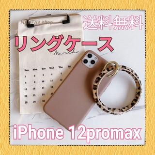 iPhone12promax ケース ソフトケース ヒョウ柄 リング付き(iPhoneケース)