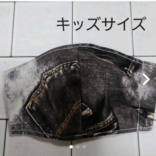 インナーマスク Sサイズ キッズ デニム柄 ブラック(外出用品)