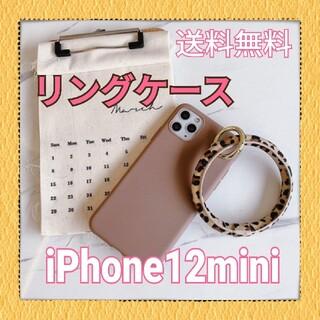 iPhone12mini ケース ソフトケース ヒョウ柄リング付き 量産型(iPhoneケース)