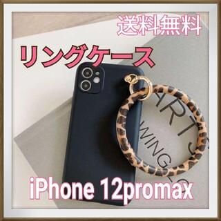iPhone12promax ブラックソフト ケース ヒョウ柄リング付き (iPhoneケース)