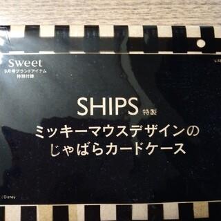 ミッキーマウス(ミッキーマウス)のSweet付録SHIPSミッキーマウスのじゃばらカードケース(その他)