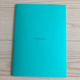 ティファニー(Tiffany & Co.)のTiffany正規店ノベルティ婚姻届 令和(結婚/出産/子育て)