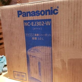 Panasonic - パナソニック 沸騰ジャーポット