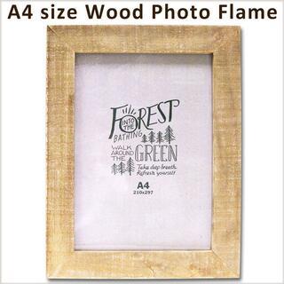 フォトフレーム A4サイズ (KS BE) ベージュ ポスター 木製 額 西海岸(写真額縁)