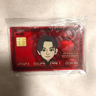 ザランページ(THE RAMPAGE)の吉野北人 EXILE TRIBE カード限定 キーホルダー(その他)