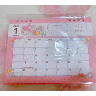 サンリオ(サンリオ)のマイメロディ♡2021年カレンダー(カレンダー/スケジュール)