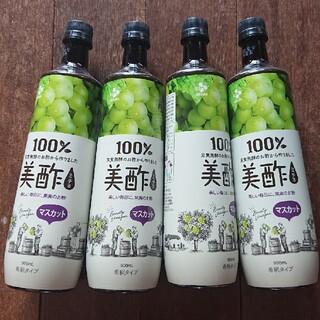 コストコ(コストコ)の美酢 マスカット 4本(ソフトドリンク)