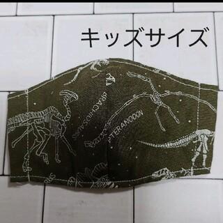 ラスト! インナーマスク Sサイズ キッズ 恐竜 カーキ(外出用品)