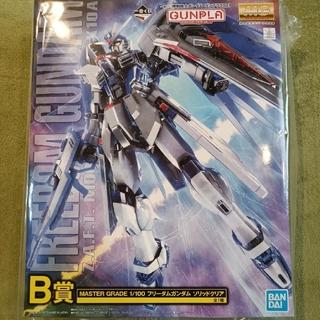 BANDAI - 一番くじ 機動戦士ガンダム ガンプラ2021 B賞 新品未開封
