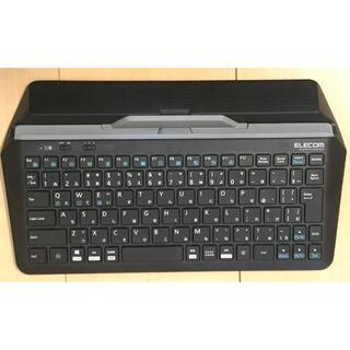 ELECOM - ELECOM キーボード TK-DCP01BK