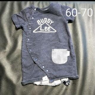 バディーリー(Buddy Lee)のBUDDY Lee ロンパース カバーオール 60 70(ロンパース)