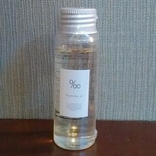 ムコタ(MUCOTA)の【新品】ムコタ プロミルオイル 50ml(オイル/美容液)