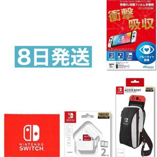 ニンテンドースイッチ(Nintendo Switch)のNintendo Switch保護フィルム多機能セット(有機ELモデル専用)(保護フィルム)