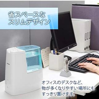 アイリスオーヤマ - (新品未使用)IRIS SHM-260D ピンク アロマディフューザー付き