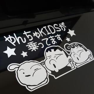 クレヨンしんちゃん ひまわり キッズインカー ベイビー ステッカー シール 子供(外出用品)