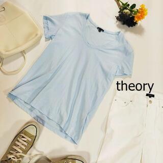 セオリー(theory)のセオリー Tシャツ 水色 ブルー 半袖 丸首 シンプル 薄手 襟ぐり深め S(Tシャツ(半袖/袖なし))