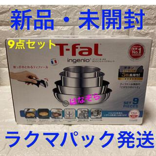 ティファール(T-fal)のT-fal ティファール インジニオ・ネオIHステンレス エクセレンス(鍋/フライパン)