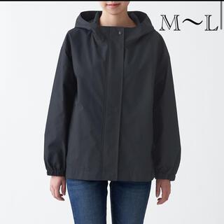 ムジルシリョウヒン(MUJI (無印良品))の2021 AW 無印良品 撥水フードジャケット 婦人 M~L 黒(ナイロンジャケット)