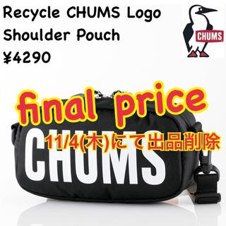 チャムス(CHUMS)のCHUMS チャムス★リサイクルチャムスロゴショルダーポーチ ショルダーバッグ(ショルダーバッグ)