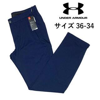 UNDER ARMOUR - 新品 サイズ36-34 アンダーアーマー ゴルフ UAショーダウン パンツ 紺
