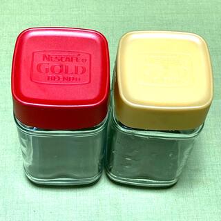 ネスレ(Nestle)の空き瓶 空ビン ネスカフェ ゴールドブレンド インスタントコーヒー 空き容器(容器)