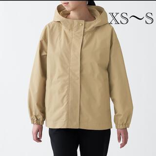 ムジルシリョウヒン(MUJI (無印良品))の2021 AW 無印良品 撥水フードジャケット 婦人 XS~S ベージュ(ナイロンジャケット)