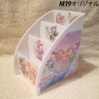 ダッフィー(ダッフィー)のダッフィー&フレンズのスターリードリームス☆スタンドボックス♪小物入れ☆BOX♪(小物入れ)