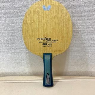 BUTTERFLY - 卓球、ラケット、バタフライ、インナーフォースレイヤー