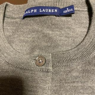ラルフローレン(Ralph Lauren)のラルフローレンカーディガン(カーディガン)