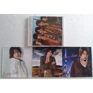 Sexy Zone バィバィDuバィ 初回限定盤F CD+DVD