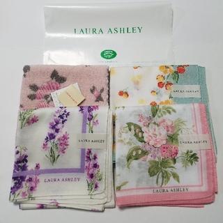 ローラアシュレイ(LAURA ASHLEY)のローラアシュレイ ハンカチ ハンドタオル 4枚セット 新品(ハンカチ)