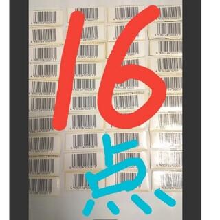 キッコーマン(キッコーマン)の16点 キッコーマン 豆乳 キャンペーン 応募マーク 応募券 バーコード ⑦(その他)