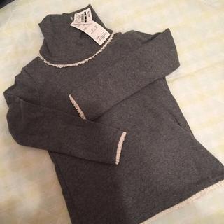 ニシマツヤ(西松屋)の新品タグ付!100cm冬服セット3点(Tシャツ/カットソー)