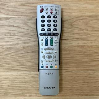 アクオス(AQUOS)のシャープ SHARP AQUOS  テレビ リモコン(テレビ)