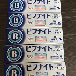 小林製薬 - ビフナイト 5個セット ニキビケア シミそばかす 新品未使用品未開封品