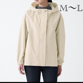ムジルシリョウヒン(MUJI (無印良品))の2021 AW 無印良品 撥水フードジャケット 婦人 M~L ペールブラウン(ナイロンジャケット)
