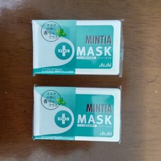 アサヒ(アサヒ)のミンティア マスク 口臭、不快感予防➕マクス時に香りをプラスペパーミント!爽快感(その他)