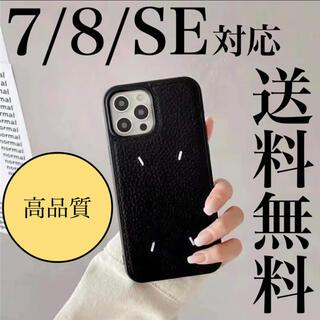 【新品未開封】iPhone 7/8/SEケース ブラック レザー 刺繍(iPhoneケース)