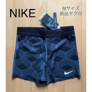 NIKE - 新品タグ付☆NIKEナイキ エアロスウィフトKENYAケニア ショートタイツ M