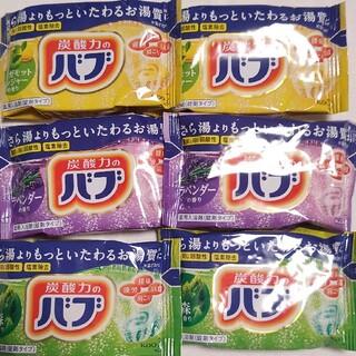 花王 バブ 6個セット(入浴剤/バスソルト)