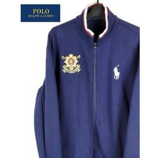 ポロラルフローレン(POLO RALPH LAUREN)のポロラルフローレン トラックジャケット ジャージ ロゴ刺繍 紺色 Lサイズ 古着(ジャージ)