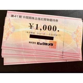 ビックカメラ 株主優待券 370枚(ショッピング)