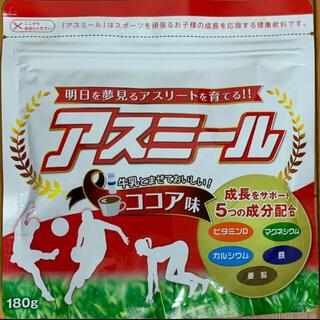 蘭様専用 アスミール ココア味 180g 10袋(その他)