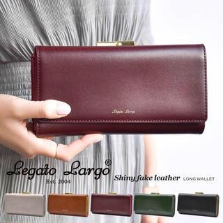 レガートラルゴ(Legato Largo)の☆ LJE 1105 Legato Largo レガートラルゴ がま口長財布 ☆(財布)