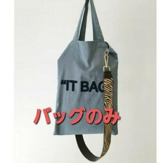 アパルトモンドゥーズィエムクラス(L'Appartement DEUXIEME CLASSE)の【GOOD GRIEF!/グッドグリーフ】Belt with It Bag(トートバッグ)