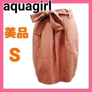 アクアガール(aquagirl)の美品!!aquagirl アクアガール コクーンスカートウールひざ丈秋冬(ひざ丈スカート)